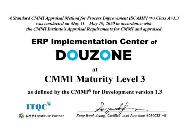 더존비즈온이 획득한 CMMI(Capability Maturity Model Integration) 인증서